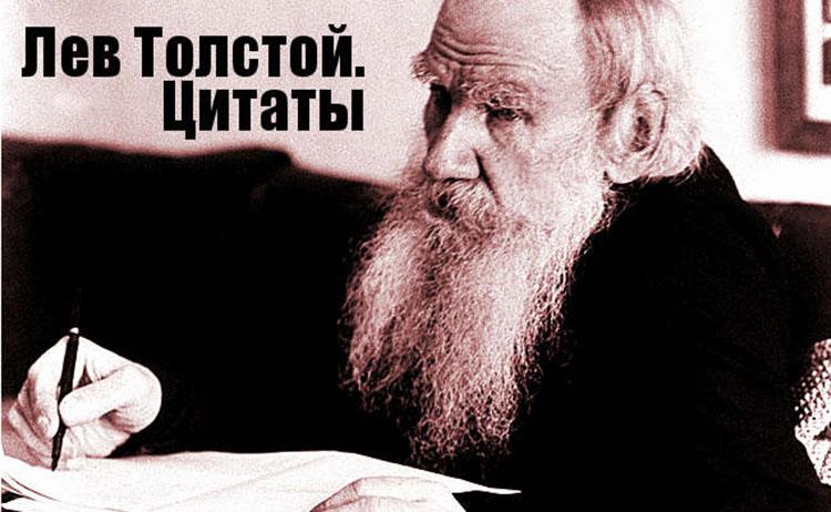 цитаты о пути русских писателей и поэтов