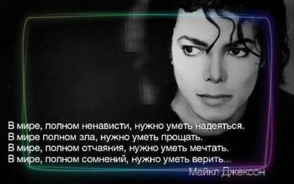 http://russiahousenews.info/images/stories/Pictures6/misli_virazheniya_1.jpg