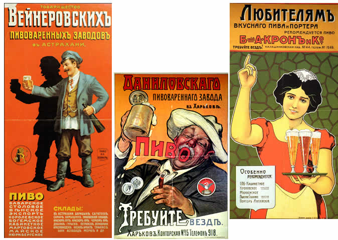 beer ussr photo 2