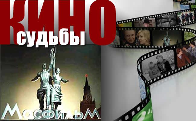 Главные красавицы советского кино их непростые судьбы