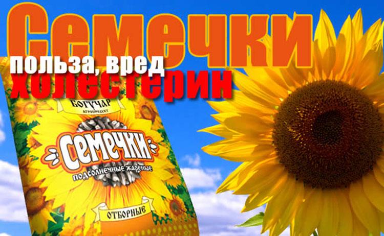 reklama-semechek-dzhinn-smotret-onlayn-devushka-konkretno-izvrashaetsya-nad-parnem-video-smotret