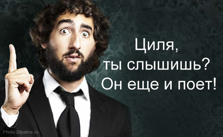 Юмор  Убойные еврейские анекдоты