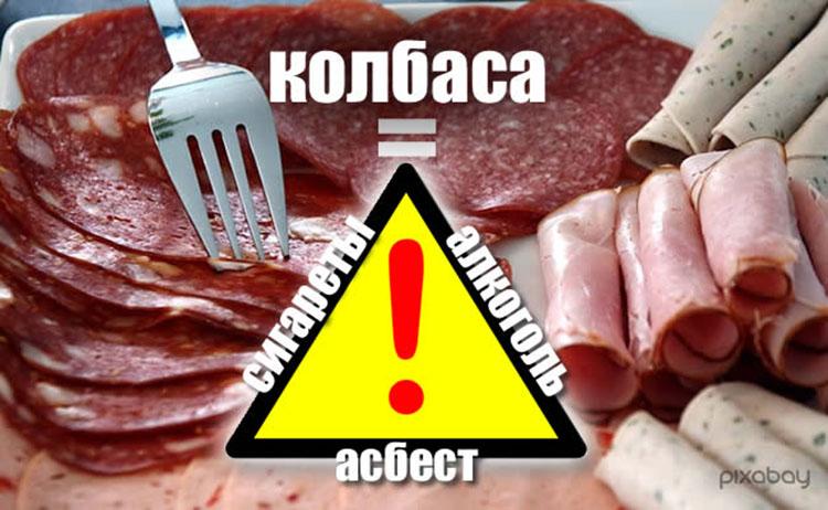 carcinogen sausages